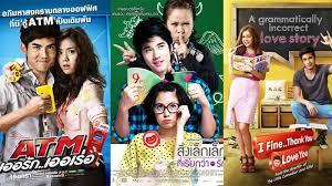 download film thailand komedi romantis 2015 film komedi romantis thailand kamu bakal terpingkal pingkal nonton