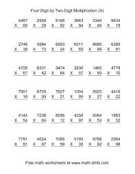 Multiplication Drill Worksheets Math Multi Digit Multiplication Printable Worksheets Multi 3
