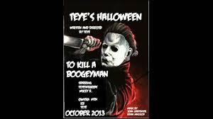 full halloween film poster youtube