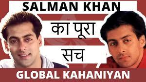 salman khan biography in hindi language salman khan biography in hindi bigg boss 11 tiger zinda hai movie
