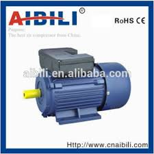 yl series single phase geared electric motor from 0 55hp to 5hp