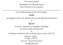 indian wedding invitation wordings indian wedding reception invitation wordings paperinvite