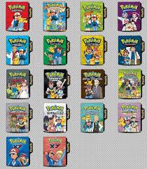 pokemon folder icons pack by maxi94 cba on deviantart