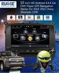 Radio For 2011 Chevy Silverado Truck Chevy 1500 Radio Ebay