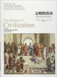 si鑒e vatican 中国 cypress books