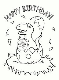 my little pony birthday coloring page my little pony happy birthday coloring page for kids holiday in my