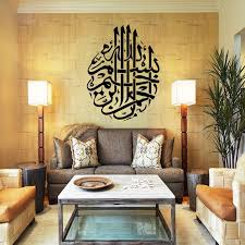 Art Decor Home Best 10 Islamic Decor Ideas On Pinterest Arabic Decor Islamic