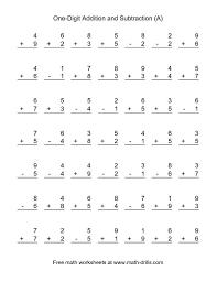 2 digit addition and subtraction worksheets worksheets