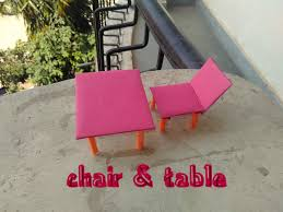 how to make paper u0026 cardboard chair u0026 table toy for kids story