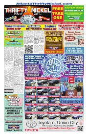 nissan canada dixie 401 atlanta thrifty nickel south edition 1 7 16 by atlanta thrifty
