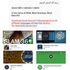 Different Names Of Green by Islam Google
