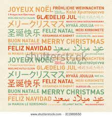merry world different languages celebration stock