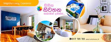 land sale in sri lanka real estate land for sale in sri lanka