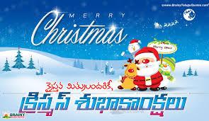 happy birthday and merry christmas card u2013 gangcraft net