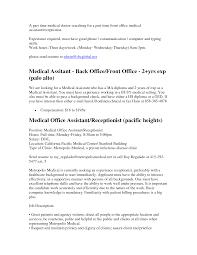 resume qualification examples cover letter front desk resume medical front desk resume front cover letter front office resume examples example for dental receptionist medical skills and abilitiesfront desk resume