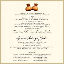 Wedding Ceremony Invitation Card Naming Ceremony Invitation In Marathi Naming Ceremony Invitation