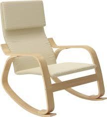 DCOR Design Aquios Rocking Chair  Reviews Wayfair - Design rocking chair