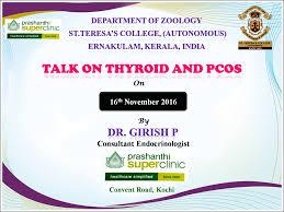 Bsc Interior Design Colleges In Kerala St Teresa U0027s College Autonomous