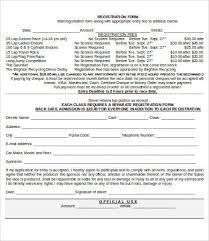 10 printable registration form templates free sample exmaple