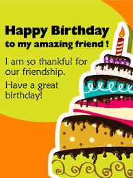 to my amazing friend happy birthday wishes card birthday