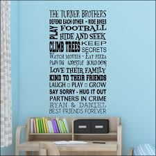 personalised brothers house rules keep secrets love wall art love wall art sticker vinyl decal childrens