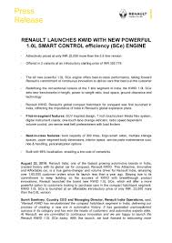 renault cost press release renault kwid new 1 0 litre engine