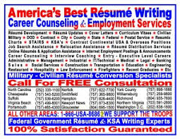 Federal Employment Resume Examples Of Resumes Federal Resume Example Sample Military To