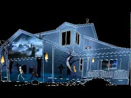 2011 house projection finished