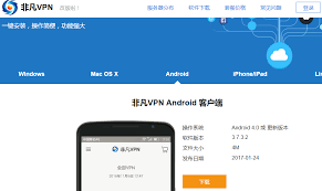 vpn apk top 3 free china vpn for android