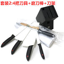 kitchen knives german usd 115 73 zwilling cutters kitchen suit point 8 pieces of