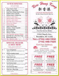 new hong kong chinese restaurant in east flatbush brooklyn 11203