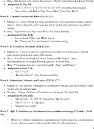 cover letter for article mom hero essay maplesea help me with my homework 2 cheap thesis
