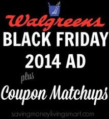 black friday ads sports authority sports authority black friday ad posted black friday