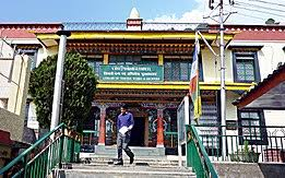 tibetan bureau office central tibetan administration