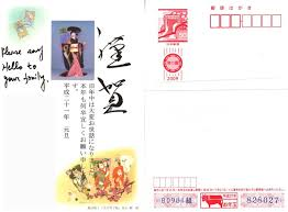 new year s postcards new year in japan konnichiwa