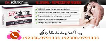vig power capsule price in bhalwal openteleshop islamabad 4052f
