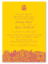 south asian wedding invitations 7 best wedding invitations images on indian wedding