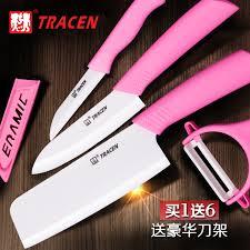 Luxury Kitchen Knives Online Get Cheap Luxury Kitchen Knife Set Aliexpress Com