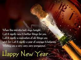 happy new year 2016 quotes for boyfriend new year wishes for