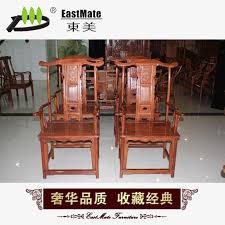Wooden Armchairs Restaurant Wood Chair Wood Chair African Pear Armchairs Red Wooden