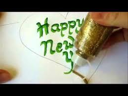 how to make new year handmade greeting cards 2016 newyearsmss