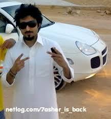 صور شباب ال سعودى 2012 اجمد صور شباب سعودى 2013  Images?q=tbn:ANd9GcSKEkiw0ZUdWfqR1tRqQR2STsPYEunycXtUavyy3KHviHt1-FN0