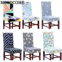Dining Chair Seat Cover Automobiles Seat Covers Directory Of Interior Accessories