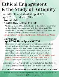 write up ethical engagement and the study of antiquity april