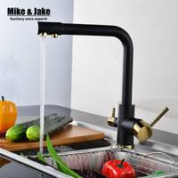 kitchen faucet water filter 3way kitchen water filter faucet shop cheap 3way kitchen water