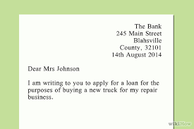 collection of solutions letter to bank asking for business loan
