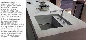 cer sink stove combo www ligron ru production catalog 211 muebles pinterest catalog