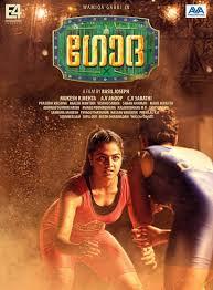 godha 2017 malayalam full movie download hd mp4