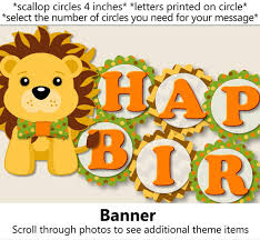 jungle birthday party jungle birthday banner safari birthday party decorations zoo