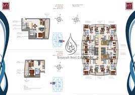my tower apartments floor plans